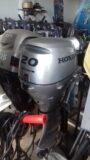 Buitenboordmotoren 11 tot en met 30 pk