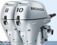 8 pk Honda BF 8 LHSU aanbieding